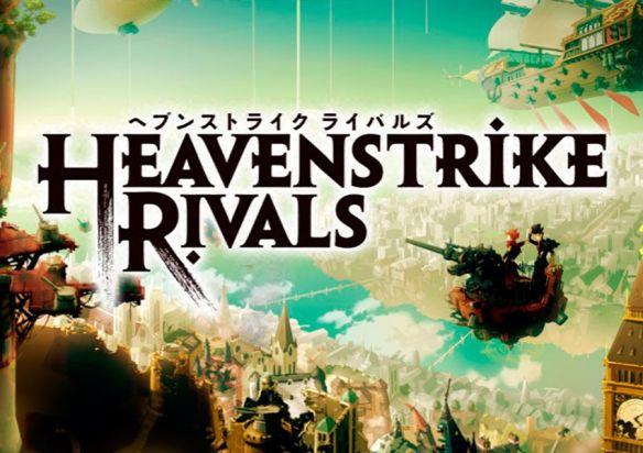 HeavenstrikeRivals_extra02