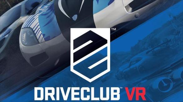 driveclub_hi