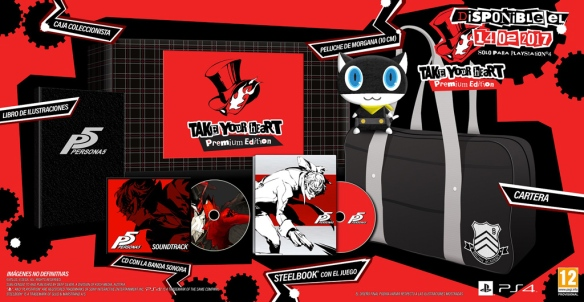 Persona5_PremiumEdition